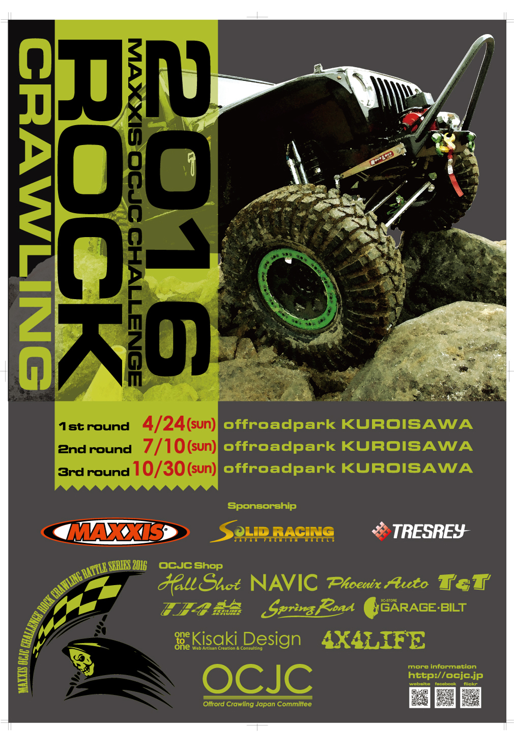 OCJC Rock Crawling 2016 vol1