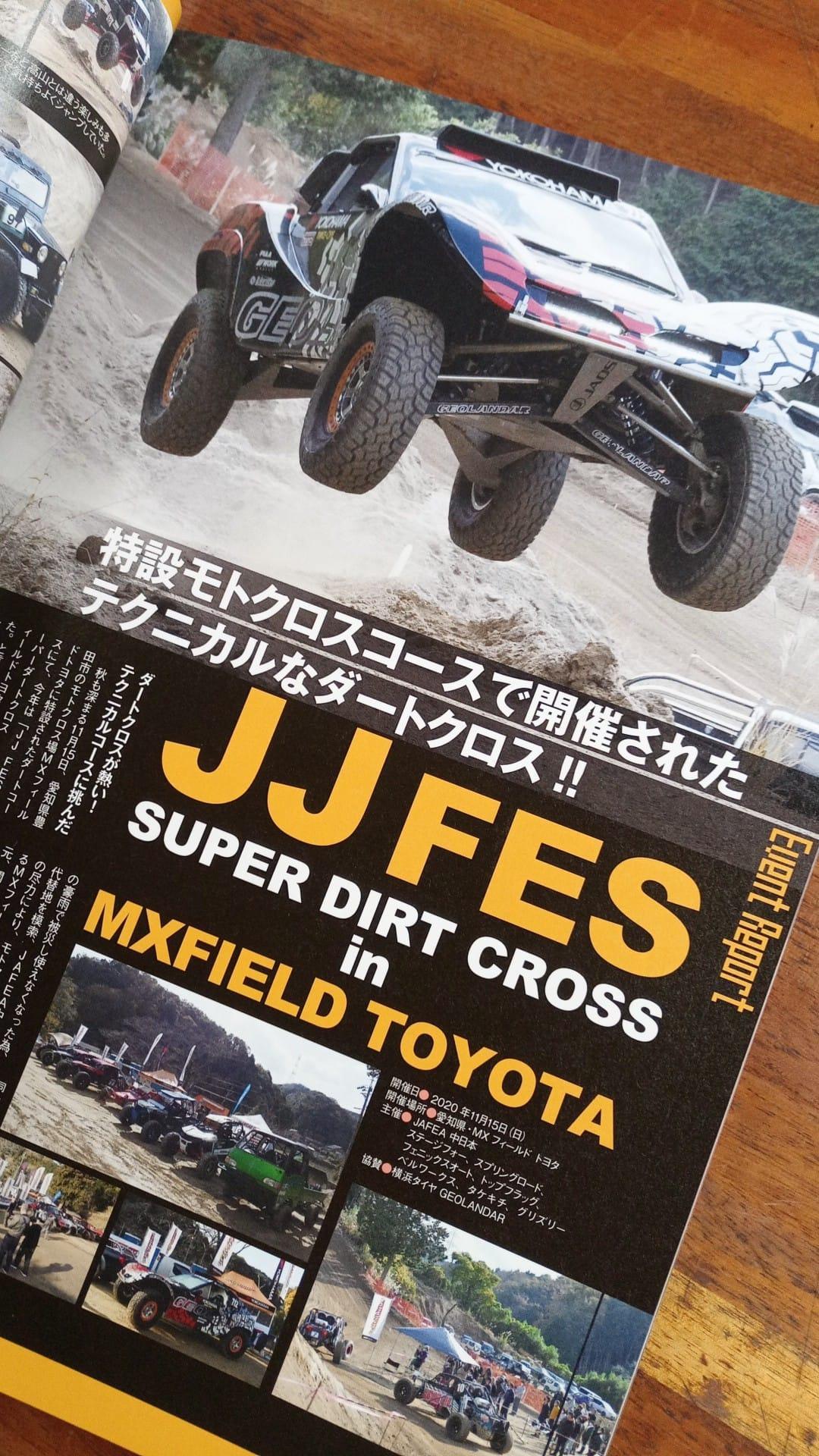 JJ FES in MXフィールド・トヨタ