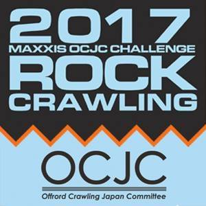 2017 OCJC Rock Crawling FINAL Round