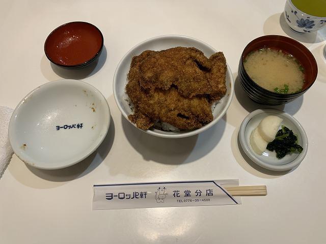 福井運輸支局出張検査
