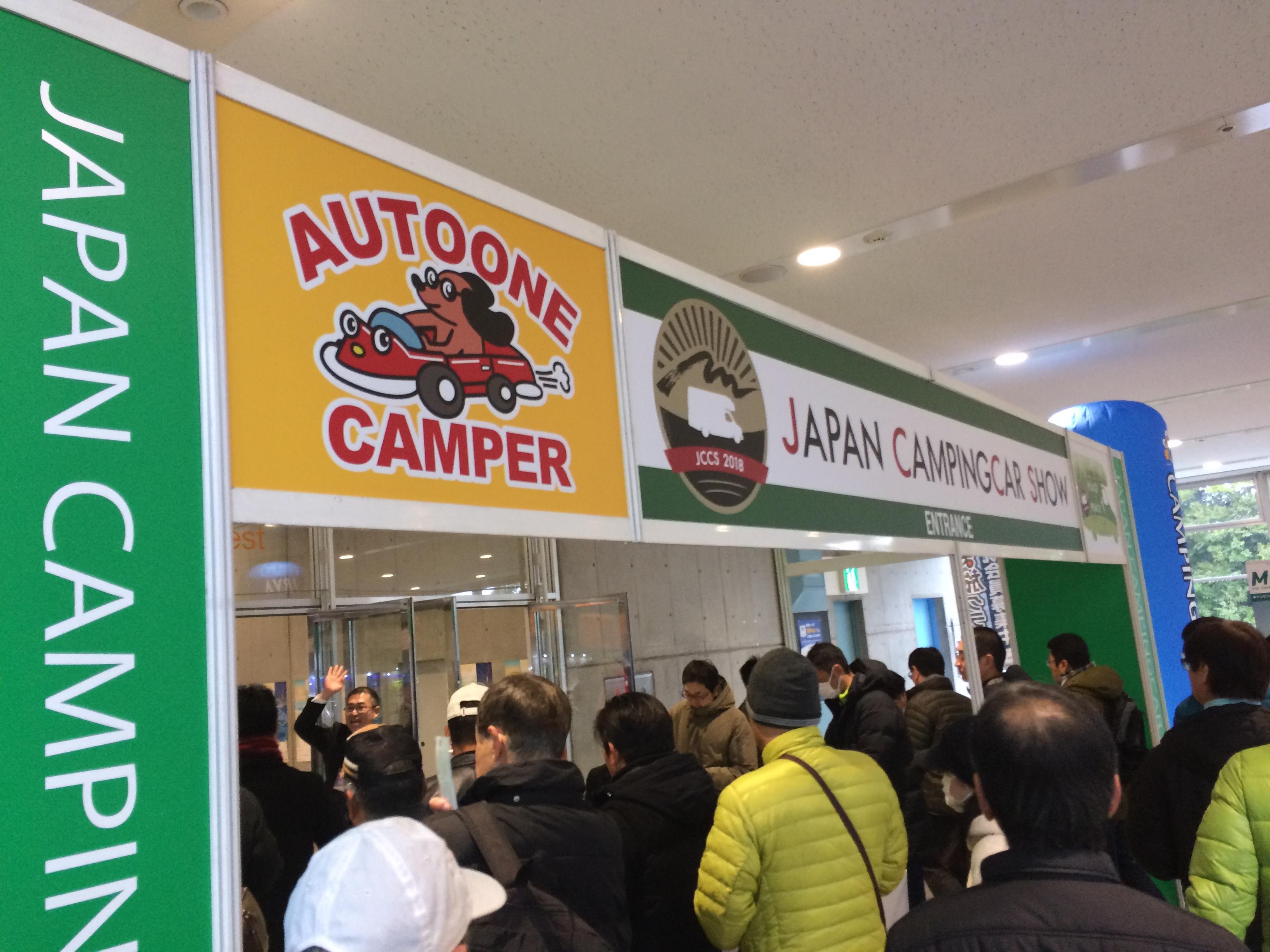 ジャパン キャンピングカー ショー