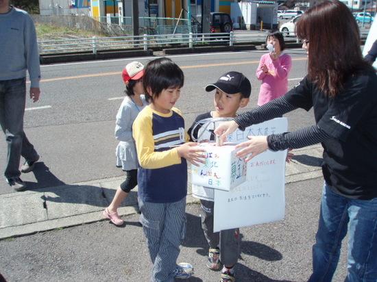 子ども会義援金募金2