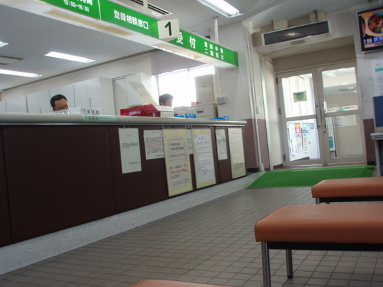 富山運輸支局3