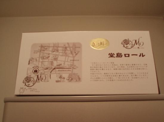 P1152026.JPG