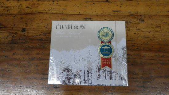 IMGP0598.JPG