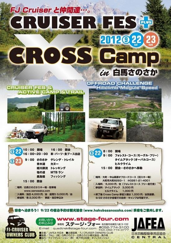 CXC_flyer3-thumb-580x820-94.jpg