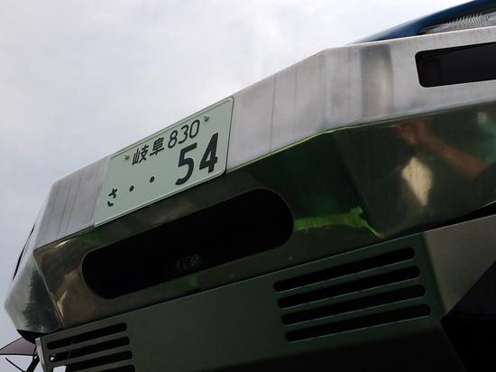 CA3I0867.JPG