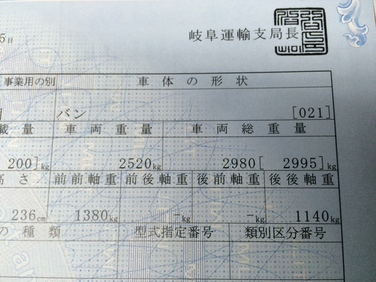 IMG_3702[1].JPG