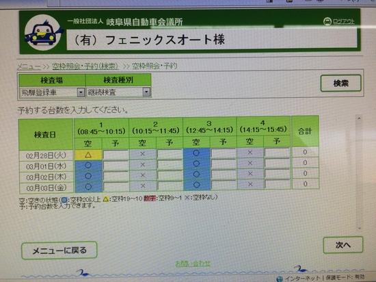 IMG_5731[1].JPG