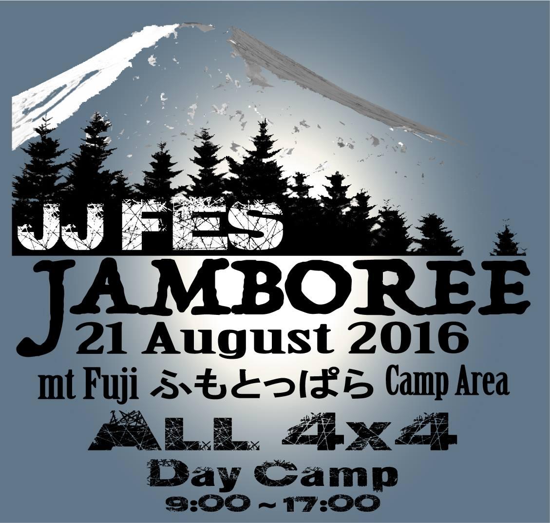 8月21日は富士山へGO!!
