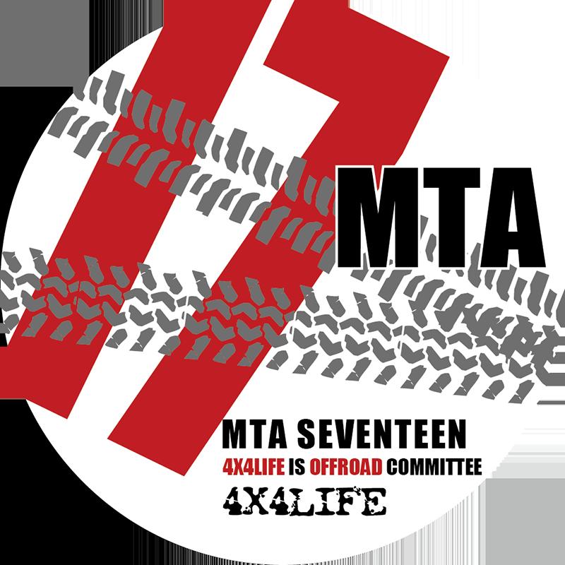 イベントのお知らせ MTA17(みんなで楽しく遊ぶ会)